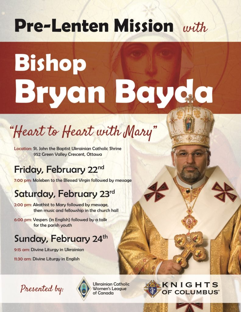 """Heart to Heart with Mary"" - Ottawa Mission with Bishop Bryan Bayda"