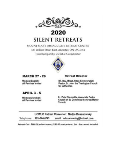UCWLC Silent Retreat in Ancaster (English) @ Mount Mary Immaculate Retreat Centre